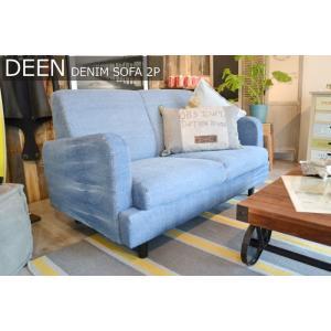 ソファー デザイン デニムブルー ディーン アメリカン|cozyroom