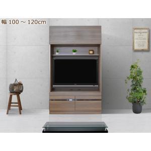壁掛け テレビ台 セミオーダー 壁面収納 グラナー 幅100〜120cm|cozyroom