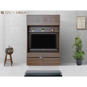 壁掛け テレビ台 セミオーダー 壁面収納 グラナー 幅121〜140cm|cozyroom
