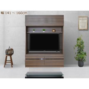 壁掛け テレビ台 セミオーダー 壁面収納 グラナー 幅141〜160cm|cozyroom