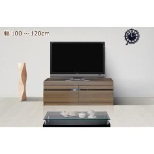 セミオーダー ローボード テレビ台 幅100〜120cm|cozyroom