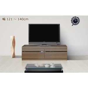 セミオーダー ローボード テレビ台 幅121〜140cm|cozyroom