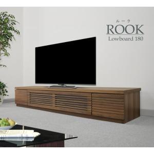 ローボード テレビ台 テレビボード ウォールナット 無垢 幅180cm|cozyroom
