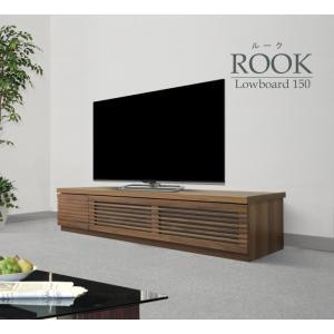 ローボード テレビ台 テレビボード ウォールナット 無垢 幅150cm|cozyroom