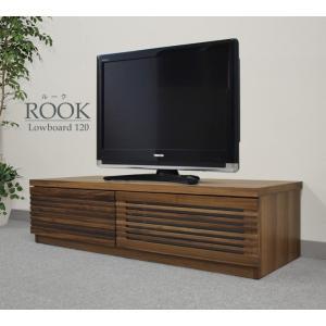 ローボード テレビ台 テレビボード ウォールナット 無垢 幅120cm|cozyroom