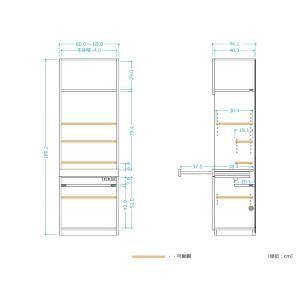 グラナー セミオーダー 壁面収納 デスクユニット 机 幅60〜70cm 14色 国産|cozyroom|05