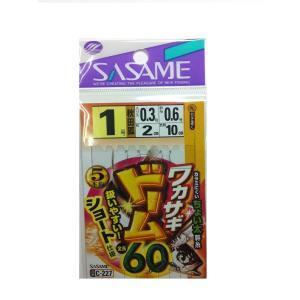 ささめ針 SASAME/C-227 ワカサギドーム60 1