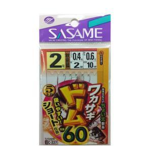 ささめ針 SASAME/C-227 ワカサギドーム60 2