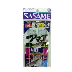 ささめ針 SASAME / ササメ W−731 アマゴ糸目印 7.5号0.4