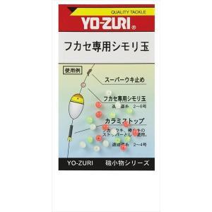DUEL(デュエル)/ フカセ専用シモリ玉   H40
