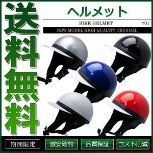 バイク ヘルメット コルク半 半キャップ 半ヘル SG規格|cpfyell