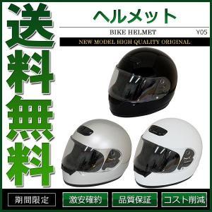 バイク ヘルメット フルフェイス 全3色 SG規格|cpfyell