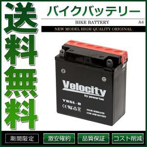 ■注意 液別バッテリーは医薬用外劇物に該当します。 毒物劇物取締法14条により「毒物及び劇物譲受書」...