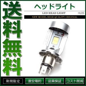バイク LEDヘッドライト H4 Hi/Lo 冷却ファン内蔵モデル ヒートシンク 2000LM 省スペース|cpfyell