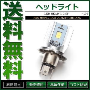 バイク LEDヘッドライト H4 Hi/Lo ヒートシンク 800LM 省スペース|cpfyell