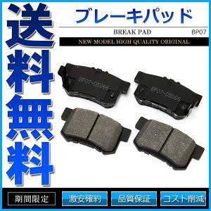 ブレーキパッド D5066M 純正同等 社外品 左右セット オデッセイ ステップワゴン ストリーム 等