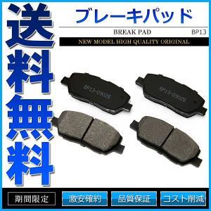 ブレーキパッド D9028 純正同等 社外品 左右セット キャリイ エブリィ スクラム 等