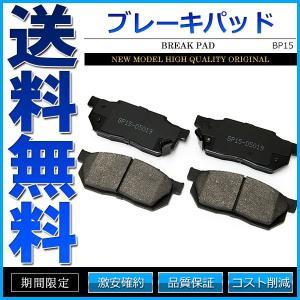 ブレーキパッド D5019M 純正同等 社外品 左右セット シビック フィット 等 cpfyell