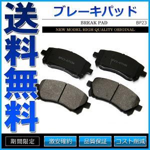 ブレーキパッド D7036 純正同等 社外品 左右セット インプレッサ フォレスター レガシィ 等 cpfyell