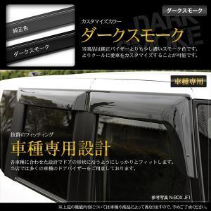ドアバイザー ワゴンR MH23系 MH23S 純正形状 3M両面テープ|cpfyell|04