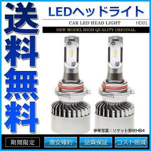 LEDヘッドライト H1 H3 H7 H8 H11 HB3 HB4 6000lm H4 Hi/Lo 8000lm 12V フィリップス製LED 爆光|cpfyell