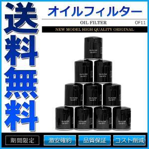 オイルフィルター オイルエレメント  直径:104mm 高さ:128mm ネジ:M24x1.5  【...