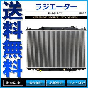 ラジエター 19010-PNC-901 19010-PNC-J51 純正同等 社外品 ステップワゴン RF3 RF4|cpfyell