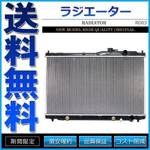 ラジエター 19010-P3G-901 19010-P3G-902 純正同等 社外品 ステップワゴン RF1 RF2|cpfyell