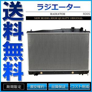 ラジエター 16400-20170 純正同等 社外品 エスティマ MCR30W MCR40W|cpfyell