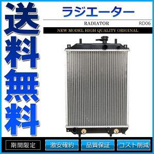 ラジエター 16400-B2030-000 16400-B2090-000 純正同等 社外品 ムーヴ ミラ タント 等 ターボ車|cpfyell