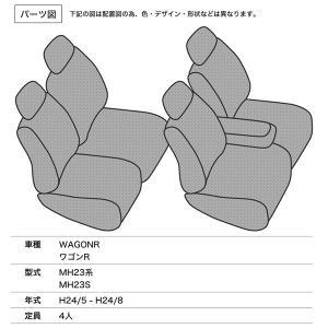 シートカバー ワゴンR MH23系 MH23S FX 等 定員4人 シルバーダイヤモンドチェック|cpfyell|02