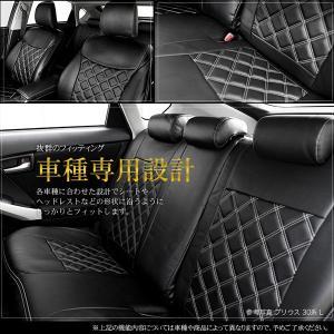 シートカバー ワゴンR MH23系 MH23S FX 等 定員4人 シルバーダイヤモンドチェック|cpfyell|07