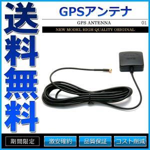 GPSアンテナ ゴリラ Gorilla 金色丸型コネクター|cpfyell