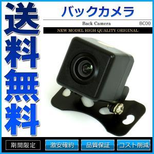 バックカメラ リアカメラ 高解像度 高精細 CCDセンサー 三色ガイドライン|cpfyell