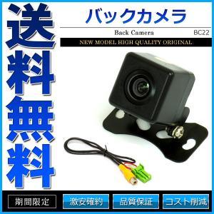 バックカメラ リアカメラ 変換ケーブル セット CCA-644-500 互換 トヨタ クラリオン|cpfyell