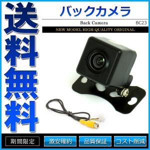 バックカメラ リアカメラ 変換ケーブル セット RD-C100 互換 カロッツェリア|cpfyell