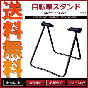 自転車 スタンド リアハブ固定 角度調整可能 ロードバイク クロスバイク|cpfyell