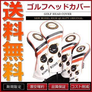 ゴルフ ヘッドカバー 4本セット ドライバー フェアウェイウッド ユーティリティー 刺繍 高級PUレザー Guiote|cpfyell