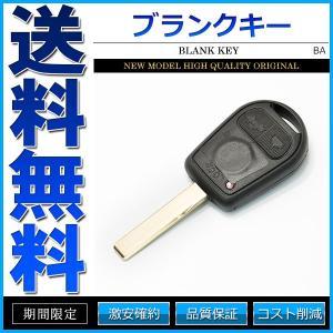 BMW ブランクキー スペアキー リペアキー キーレス 社外品 内溝3ボタン|cpfyell