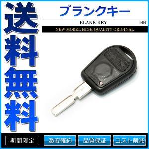 BMW ブランクキー スペアキー リペアキー キーレス 社外品 外溝3ボタン|cpfyell