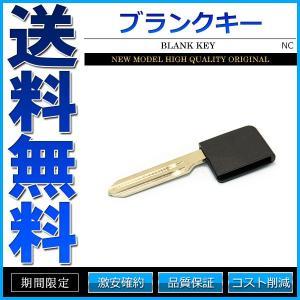 ニッサン ブランクキー スペアキー リペアキー インテリジェントキー用エマージェンシーキー 社外品 C|cpfyell