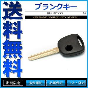 スズキ ブランクキー スペアキー リペアキー キーレス 社外品 表面1ボタンA|cpfyell