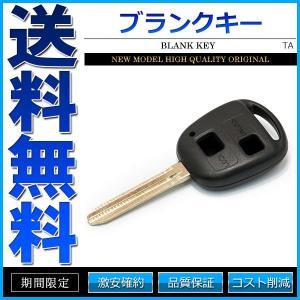 トヨタ ブランクキー スペアキー リペアキー キーレス 社外品 表面2ボタン|cpfyell