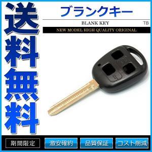 トヨタ ブランクキー スペアキー リペアキー キーレス 社外品 表面3ボタン|cpfyell