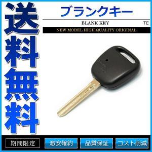 トヨタ ブランクキー スペアキー リペアキー キーレス 社外品 横1ボタン|cpfyell