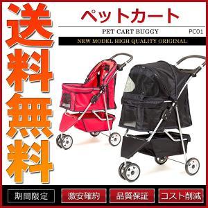 ペットカート ペットバギー 多機能 三輪 犬用 折りたたみ 可能 ブラック レッド|cpfyell