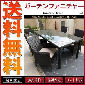 ガーデンファニチャー 人工ラタン ダークブラウン 6点セット テーブルx2 チェアx4|cpfyell
