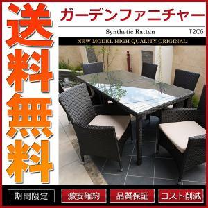 ガーデンファニチャー 人工ラタン ダークブラウン 8点セット テーブルx2 チェアx6|cpfyell