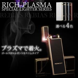 プラズマ ライター スクエア リッチ アーク USB 充電 煙草 喫煙 たばこ 着火 PLAZMA lighter rich cpmania