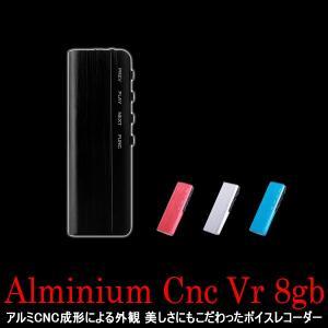 ポケット ボイスレコーダー 8GB メモリ アルミ 極薄 日本語説明書 mp3 プレーヤー 録音 護身 証拠|cpmania